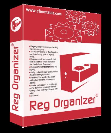 Скачать бесплатно Reg Organizer 4.20 beta 2, скачать програму, download sof
