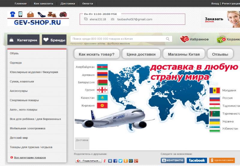 рыболовные снасти из китая с бесплатной доставкой в россию лучший сайт