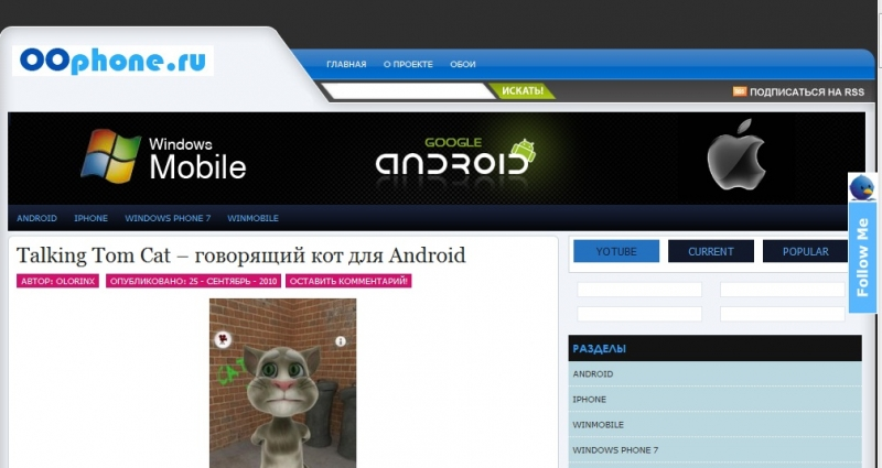 How to run android apps and games on your windows pc and tablet