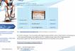 Создание сайтов в системе окис продвижение сайтов москва дешево
